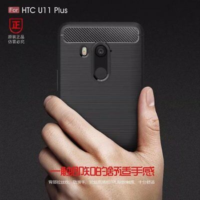 For HTC U11 Plus Shockproof Rubber Carbon Fibre Business TPU Silicone Cover Case