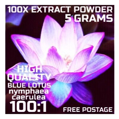 Blue Lotus | (Nymphaea Caerulea) 100x Extract Powder [5 Grams] Blue Lily
