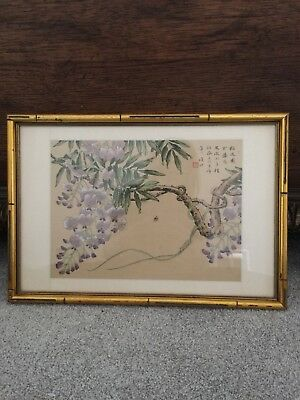 Framed Asian Watercolor