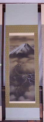 japanese hanging scroll  The dragon which rises in Fuji  Painter:hoen tanaka