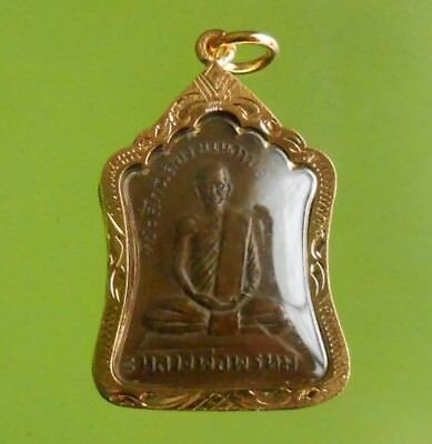 Perfect Lp Prom Thai Real Old Amulet Siam Pendent !!!