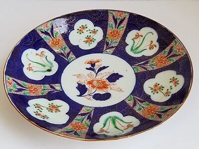 Antique Imari Japanese Large Center Piece Porcelain Decorative Bowl Plate