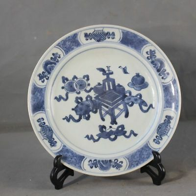 Chinese Old Blue And White Bogu Pattern Porcelain Plate