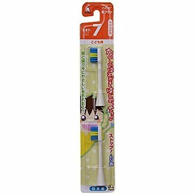 FS Hapica Japan Electric Kids Toothbrush Minus Ion Replacement Brush 2pcs BRT-7