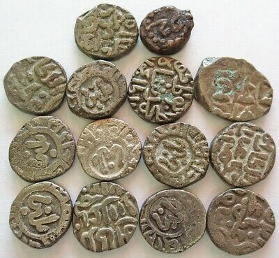 9Th-18Th Century India Princely States & Independent Kingdoms 14 Coin Collection