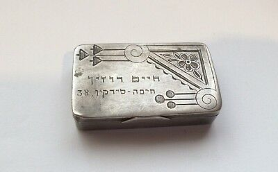 RUSSIAN SILVER 84 SNUFF BOX Vintage Early 19 Century 61mm x 36mm Hebrew Name