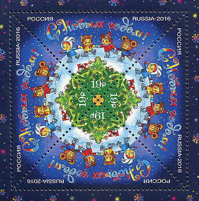 Russia, 2016, New Year, minisheet of 4 stamps