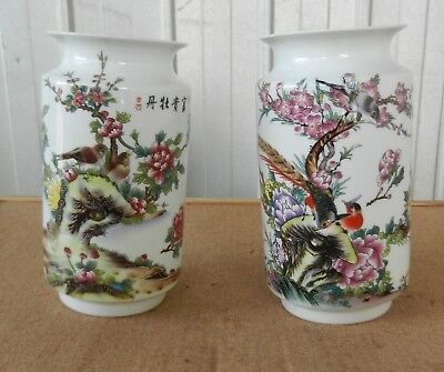 Chinese Vase White Porcelain Bird Etched Floral Cherry Blossom x 2