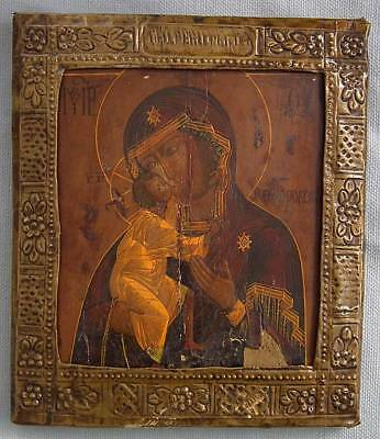 Antique 17-18 Century Russian Orthodox Icon Theotokos Mother of God Fedorovskaya