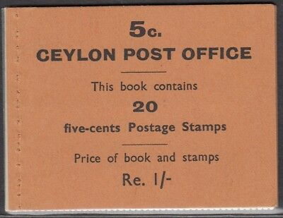 Ceylon 1951 Stamp Booklet of 1Rs. (Sg no: SB20a) complete though disbound.