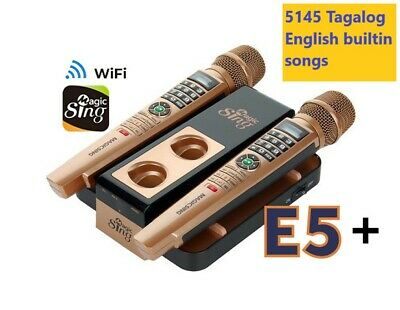 2018 E5 WiFi 2 Wireless MAGIC SING Karaoke  FREE 12,000+ Popular English Songs