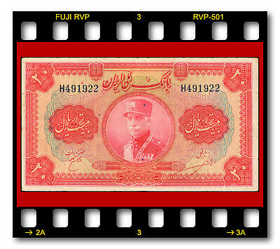 Middle East 20 Rials 1932 Ah1311 P-20 Banknote Rare