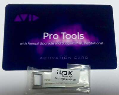 Avid Pro Tools 12 2018 Perpetual Institutional New with ilok 3