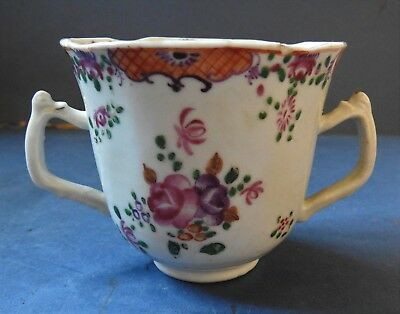 Chinese Famille Rose Two-Handled Cup - Qianlong Period - 18Th Century