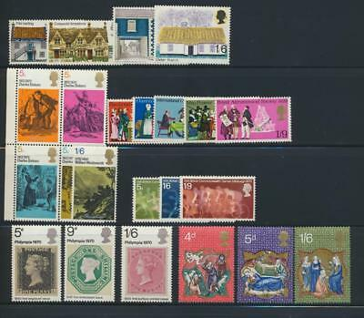 GB 1970 Commemorative Complete Year MNH