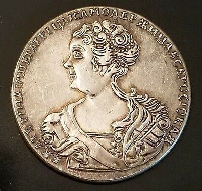 Russian Soviet coin 1726 Russia 1 Rouble -Ekaterina I  R29