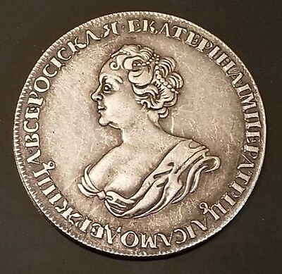 Russian Soviet coin 1726 Russia Coin empress Catherine  R44
