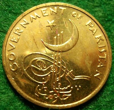 1953 PROOF KM# 1 PICE PAKISTAN, Scarce rare coin