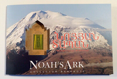 ARMENIEN / ARMENIA 500 Dram 2017 banknote Noah´s Ark NEW with folder
