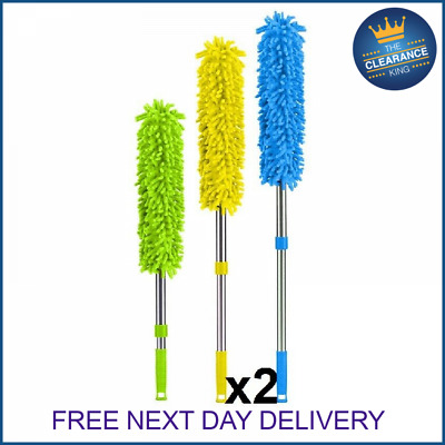 2x MICROFIBRE NOODLE DUSTER EXTENDING POLE HOME CLEANING DUSTING HANDHELD