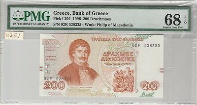 Greece 1996 200 Drachmaes, PMG 68