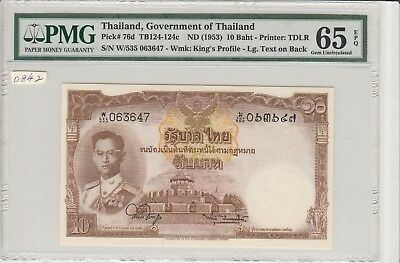 Government of Thailand ND(1953) 10 Baht, PMG 65