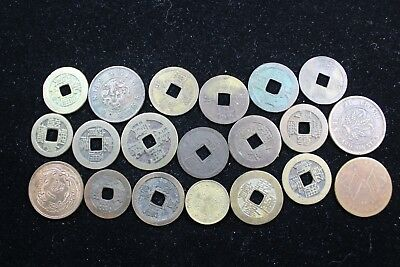Asian - China 20 assorted coins   lot H 706