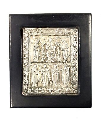 Vintage Old Ornate Solid Silver Greek Orthodox Religous Icon