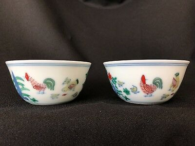 Pair of Chinese Porcelain Chicken Rooster Cups, Tea Bowl, Da Ming, Doucai