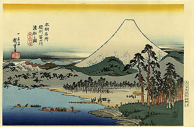 "Old HIROSHIGE Japanese Woodblock print. ""FERRY ON THE RIVER of FUJIGAWA"""