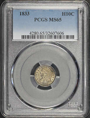 1833 Capped Bust Silver Half Dime PCGS MS-65 -138213