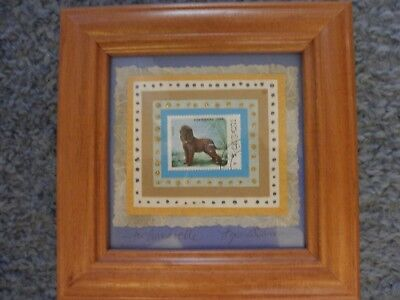 Framed & Matted Irish Water Spaniel Postage Stamp, Bright & Colorful