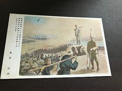 Ww2 Japan Occupation China Chinese Rebuilding The Yellow River View Rare Pc