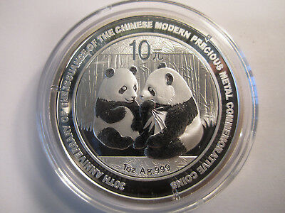 2009 china chinese panda 30th anniversary 1 oz .999 silver coin in cap AS SHOWN