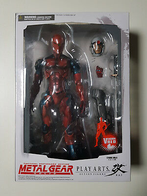 Cyborg Ninja, Gray Fox, rot, red (Play Arts Kai) Metal Gear Solid, MGS