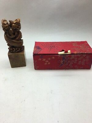 Stone MURIEL Oriental Carved  Shoushan Stamp box Etched Foo Dog Chinese red Ink