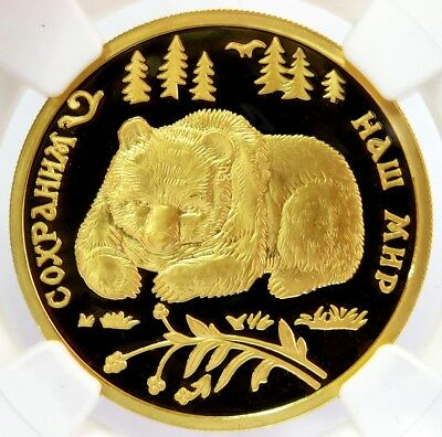1993 Gold Russia 100 Roubles Wildlife Brown Bear Ngc Proof 67 Ultra Cameo