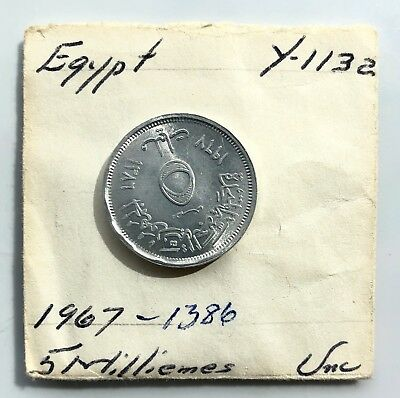 Four Egyptian Coins Millieme, Three Uncirculated, from Egypt, 1950s - 1970s