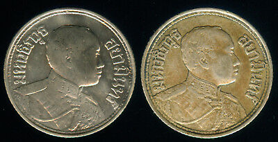 Two 1924 Thailand Silver 1/4 Baht