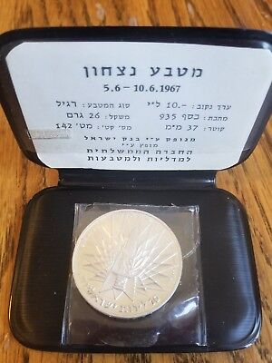 1967 Israel 6 Day War  10 Lirot Victory Coin In Original Packaging