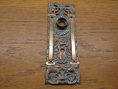 """portulaca "" By Penn  Brass ? Bronze ? Door Knob Back Plate ...ornate .. Fish ?"