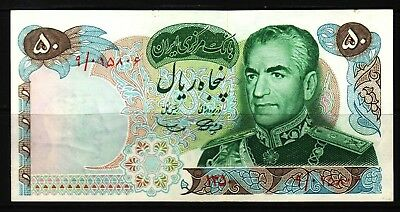 """M-East ND1971 MR Shah Pahlavi 50 Rial P97a Banknote  XF+++ """"Commemorative Issue"""""""