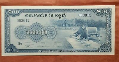 CAMBODIA 100 RIELS (1956-72) P-13b AU World Paper Money FREE SHIPPING