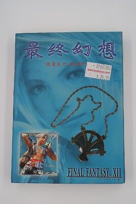 New In Box Final Fantasy XII Pendant Necklace Vaan Anime Cosplay Japan