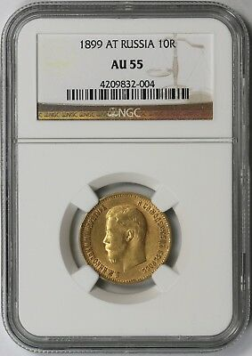 1899 AT Russia Gold 10R 10 Roubles AU 55 NGC