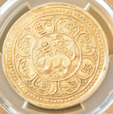 1909 (43)  China Tibet One Srang Silver Coin PCGS XF Details