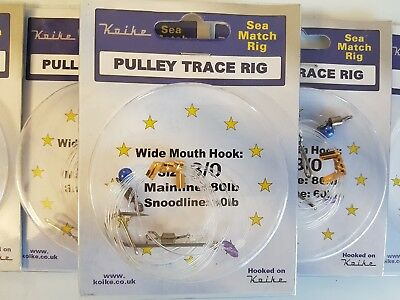 5 x PULLEY CLIP DOWN TRACE RIGS - KOIKE SEA FISHING TACKLE