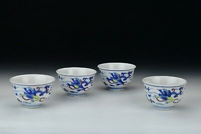 Four Signed Antique Japanese Chinese Style Doucai Porcelain Cups