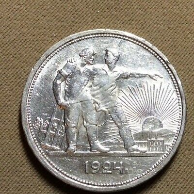 1924 Russia Rouble Silver