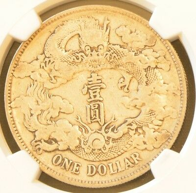 1911 China Empire Silver Dollar Dragon Coin NGC Y-31 L&M-37 VF Details